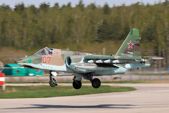 RF-95480 - Russia - Air Force Sukhoi Su-25