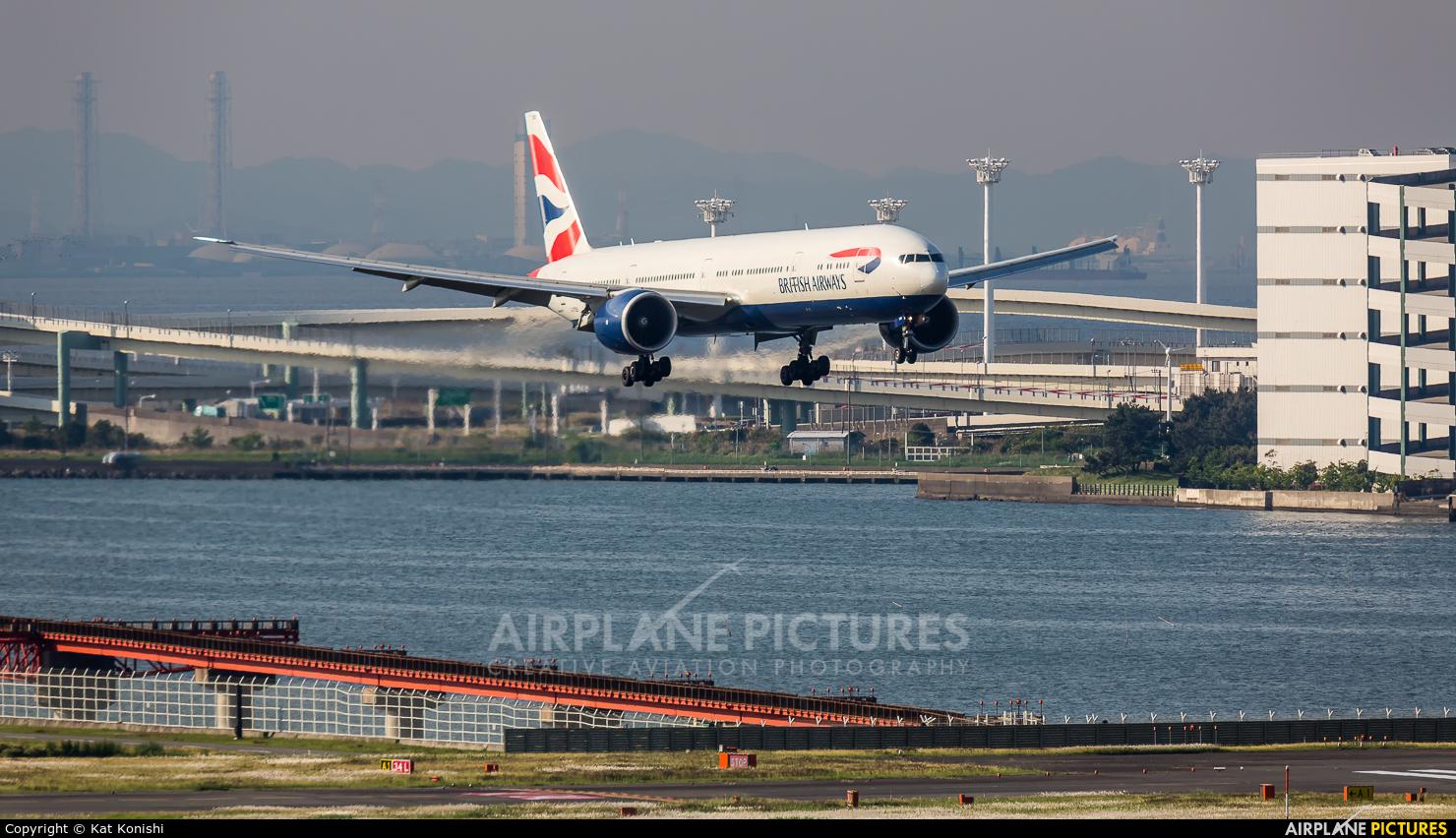 British Airways G-STBB aircraft at Tokyo - Haneda Intl