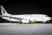 B-3999 - Air China Boeing 737-700 BBJ aircraft