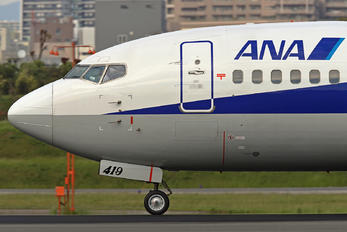 JA8419 - ANA Wings Boeing 737-500