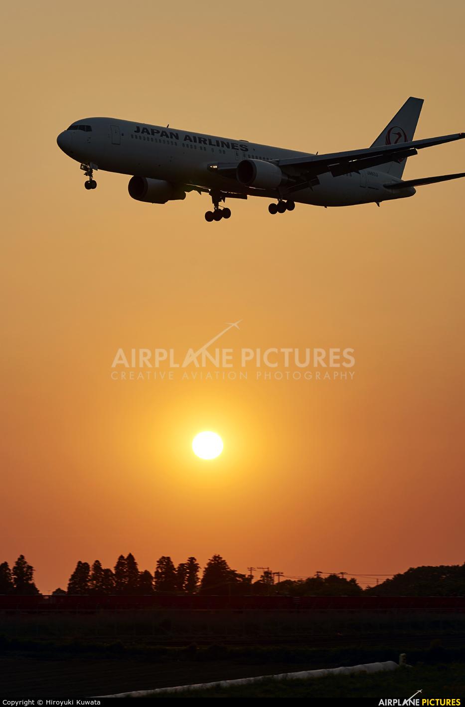 JAL - Japan Airlines JA611J aircraft at Tokyo - Narita Intl