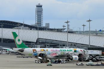 B-16309 - Eva Air Airbus A330-200
