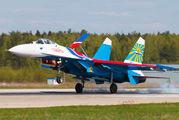 """15 - Russia - Air Force """"Russian Knights"""" Sukhoi Su-27 aircraft"""