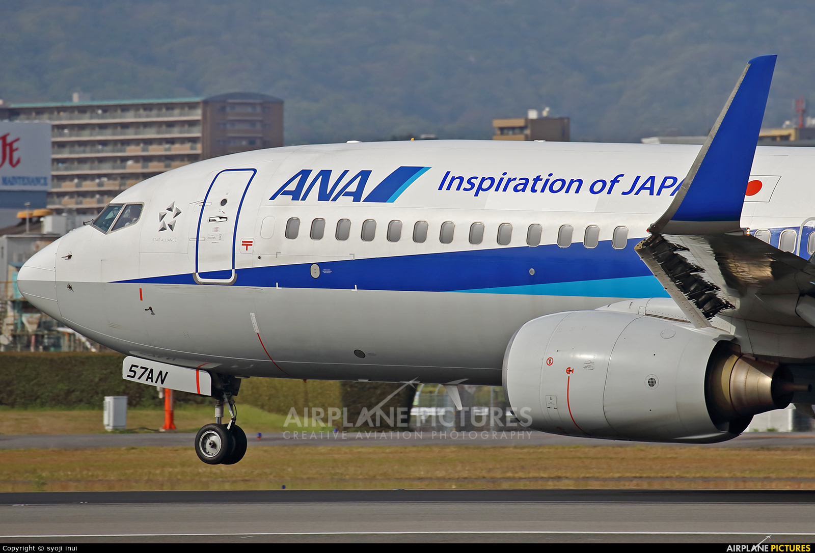 ANA - All Nippon Airways JA57AN aircraft at Osaka - Itami Intl