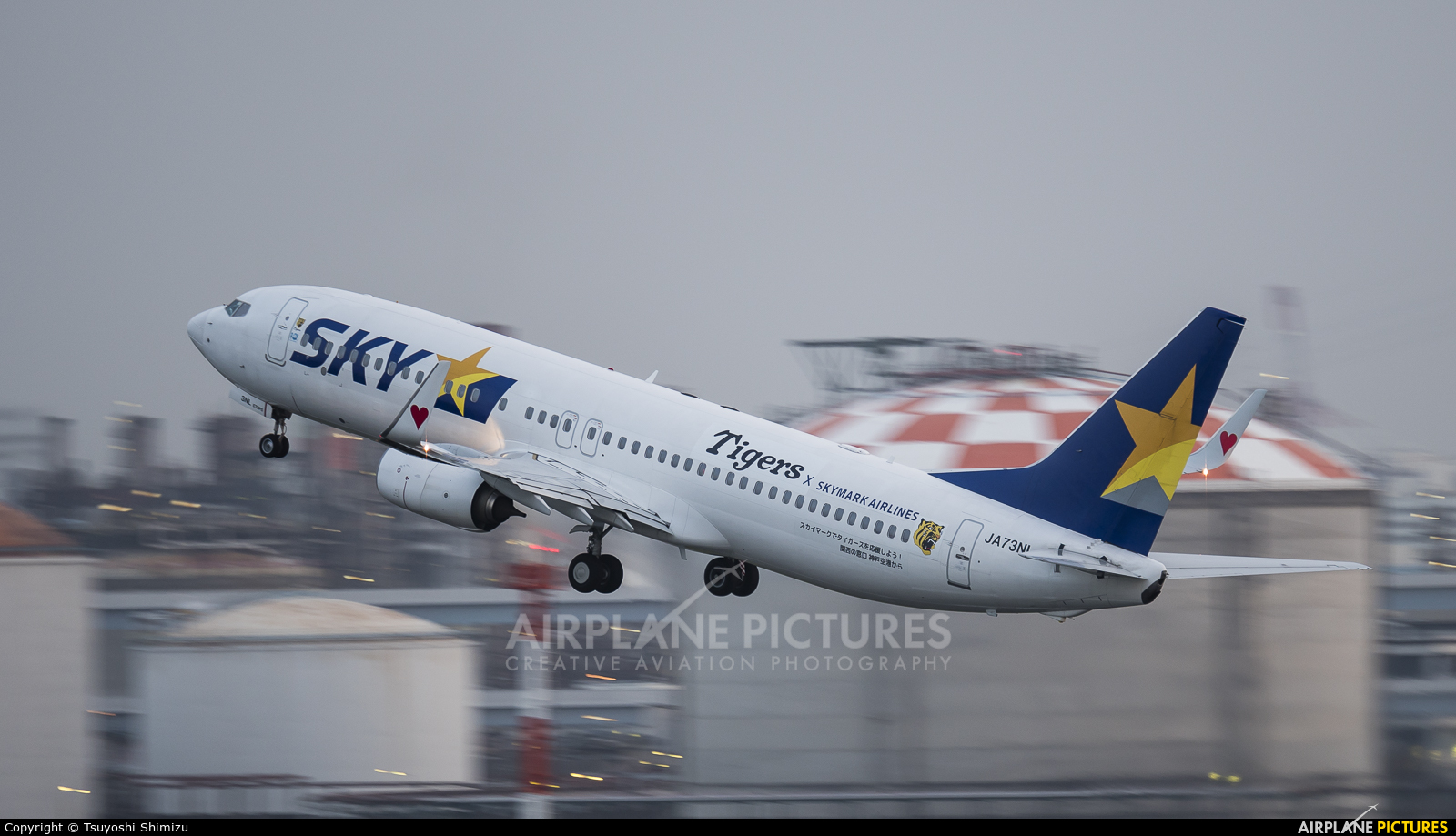 Skymark Airlines JA73NL aircraft at Tokyo - Haneda Intl
