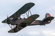 PO-2 - Private Polikarpov PO-2 / CSS-13 aircraft