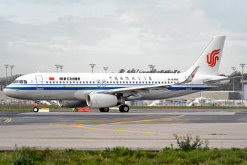 B-8490 - Air China Airbus A320
