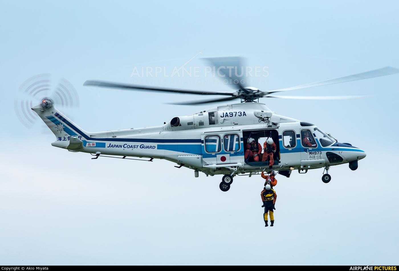 Japan - Coast Guard JA973A aircraft at Yonago - Miho AB