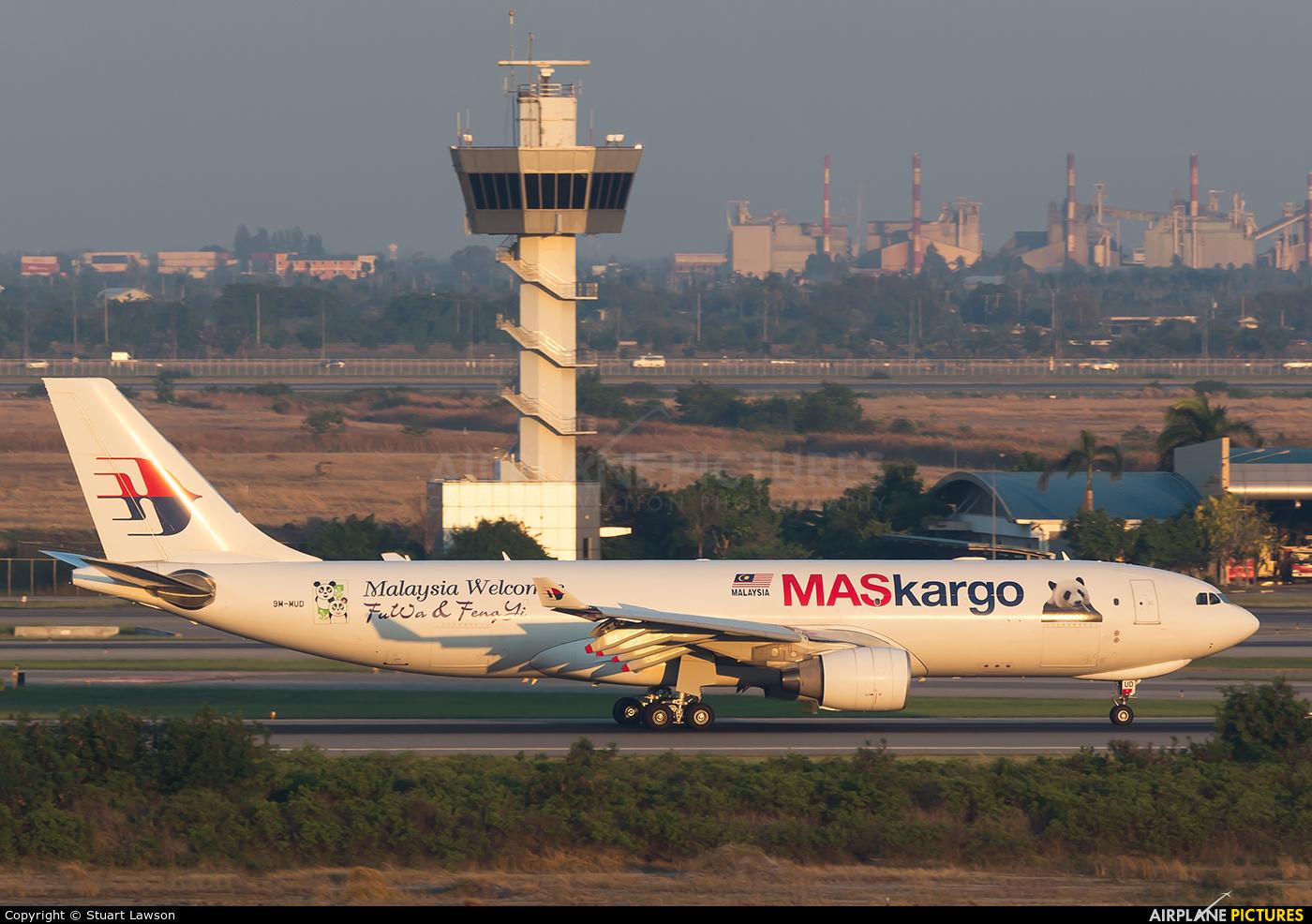 MASkargo 9M-MUD aircraft at Bangkok - Suvarnabhumi