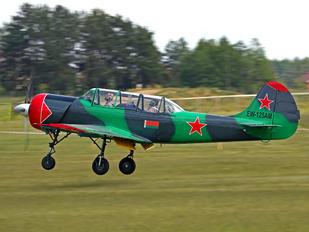 EW-125AM - Belarus - DOSAAF Yakovlev Yak-52