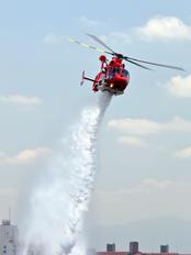 JA050F - Osaka Municipal Fire Department Eurocopter AS365 Dauphin 2