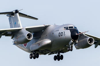 28-1001 - Japan - Air Self Defence Force Kawasaki C-1