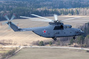 11 - Russia - Air Force Mil Mi-26 aircraft