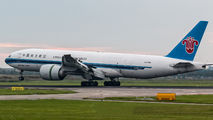 B-2080 - China Southern Cargo Boeing 777F aircraft