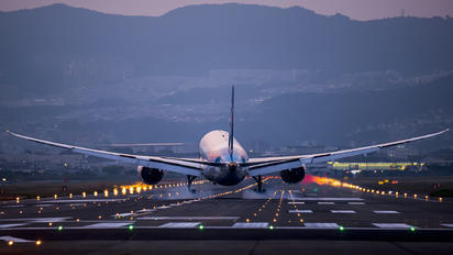 - - ANA - All Nippon Airways - Airport Overview - Photography Location