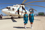 - - - Aviation Glamour - Aviation Glamour - Military Personnel aircraft