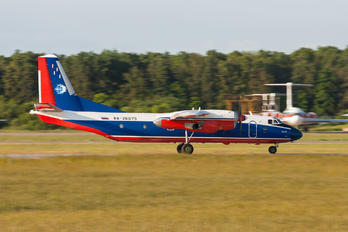 RA-26675 - KAPO Antonov An-26 (all models)