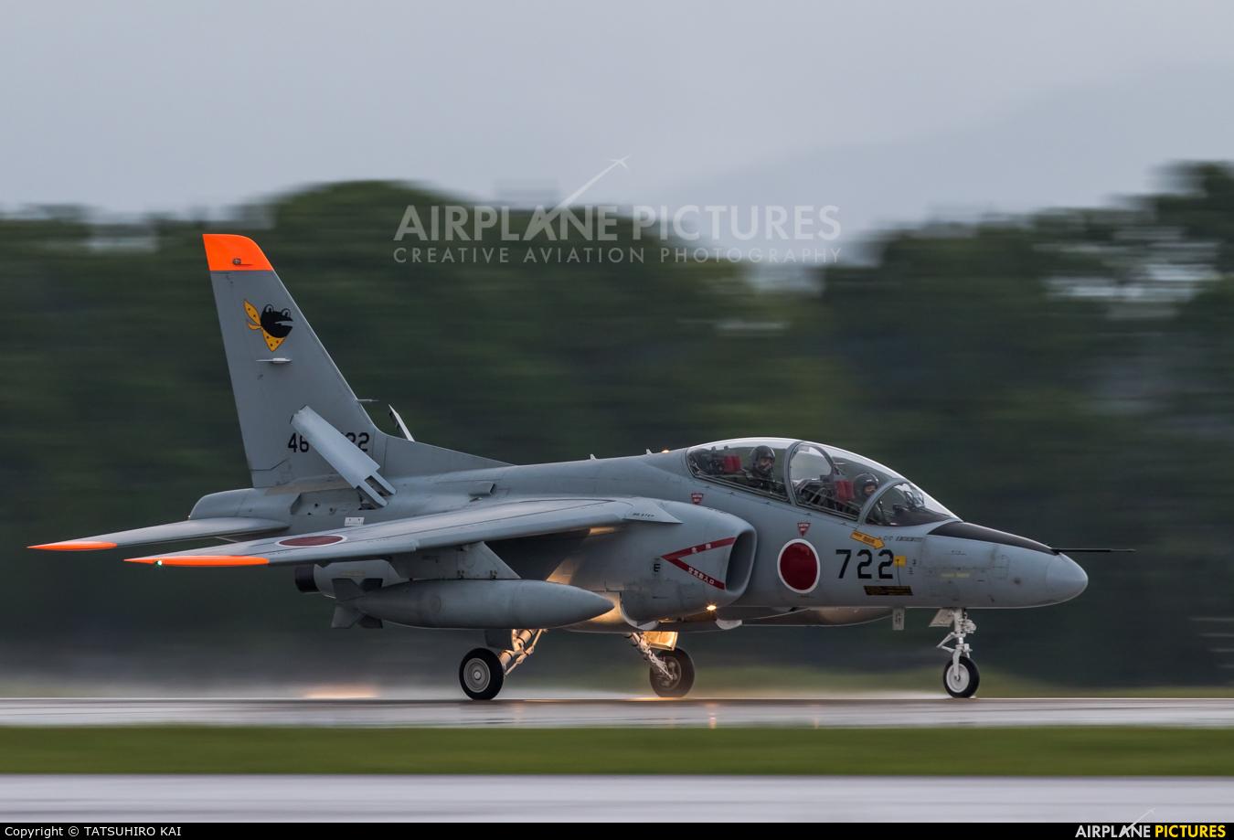 Japan - Air Self Defence Force 46-5722 aircraft at Nyutabaru AB