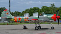 PH-DTX - Private Yakovlev Yak-52 aircraft