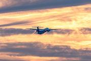JA460A - ANA Wings de Havilland Canada DHC-8-400Q / Bombardier Q400 aircraft