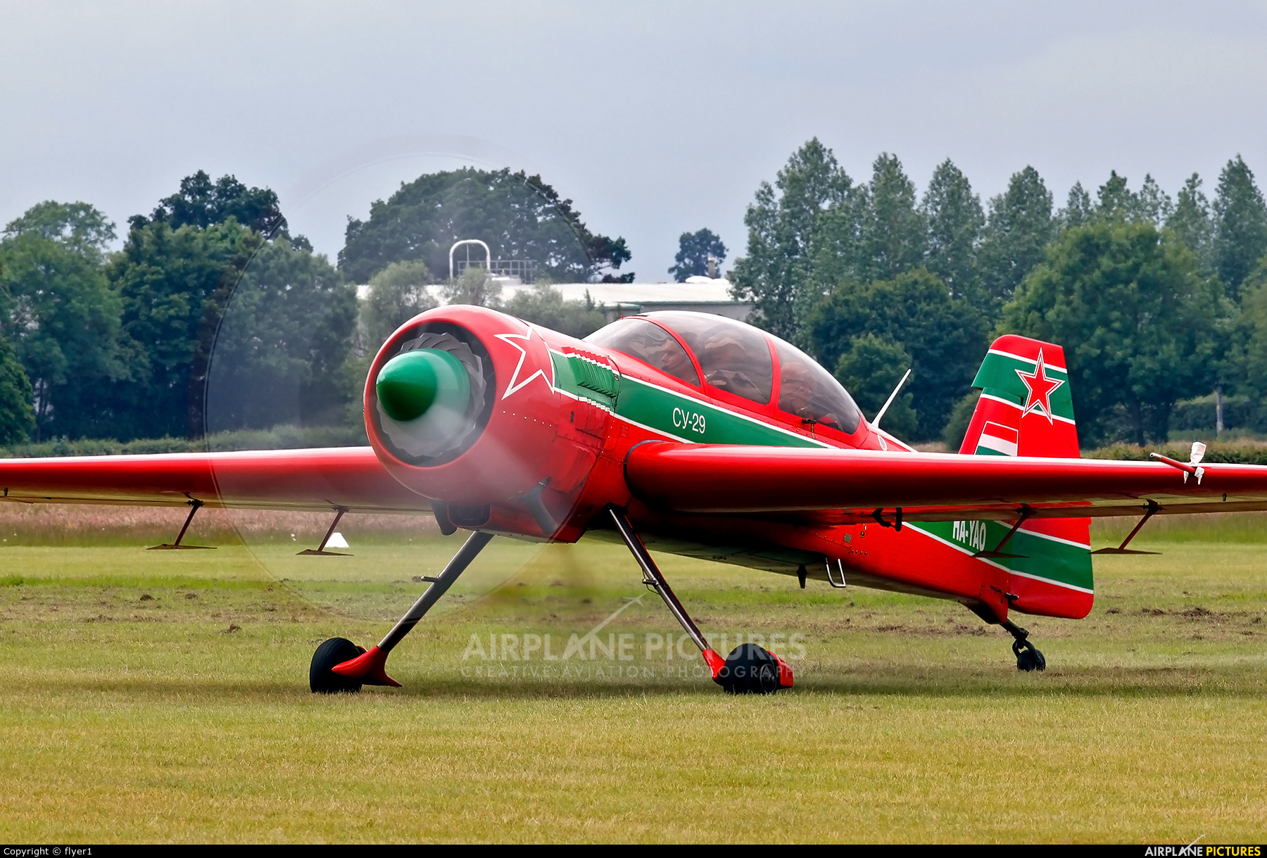 Private HA-YAO aircraft at Lashenden / Headcorn