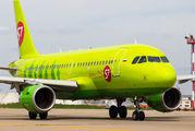 S7 Airlines VP-BHI image