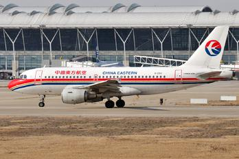 B-2331 - China Eastern Airlines Airbus A319