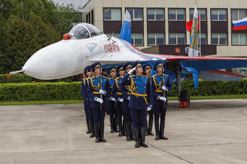 "12 - Russia - Air Force ""Russian Knights"" Sukhoi Su-27"