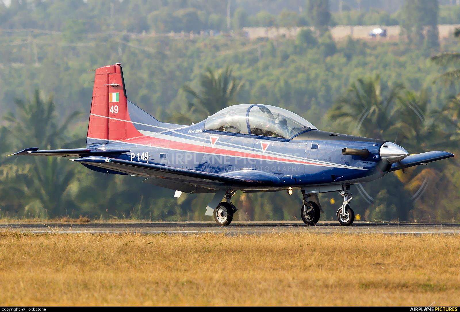 India - Air Force P149 aircraft at Yelahanka AFB
