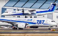 JA853A - ANA Wings de Havilland Canada DHC-8-400Q / Bombardier Q400 aircraft
