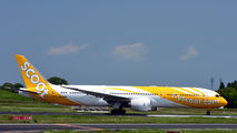 9V-OJB - Scoot Boeing 787-9 Dreamliner aircraft