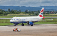 G-MIDX - British Airways Airbus A320 aircraft