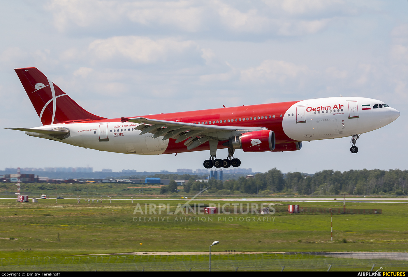 Qeshm Airlines EP-FQM aircraft at Moscow - Vnukovo