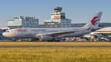 China Eastern Airlines started Shanghai - Prague service