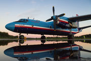 26588 - Undisclosed Antonov An-26 (all models) aircraft