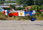OM-M417/N1344 - Private Nieuport 11 Bebe (replica) aircraft