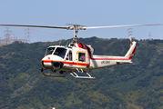 JA6026 - Aero Asahi Bell 204B aircraft
