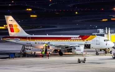EC-KHM - Iberia Airbus A319