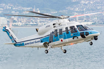 JA918A - Japan - Coast Guard Sikorsky S-76