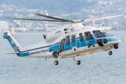 JA918A - Japan - Coast Guard Sikorsky S-76 aircraft