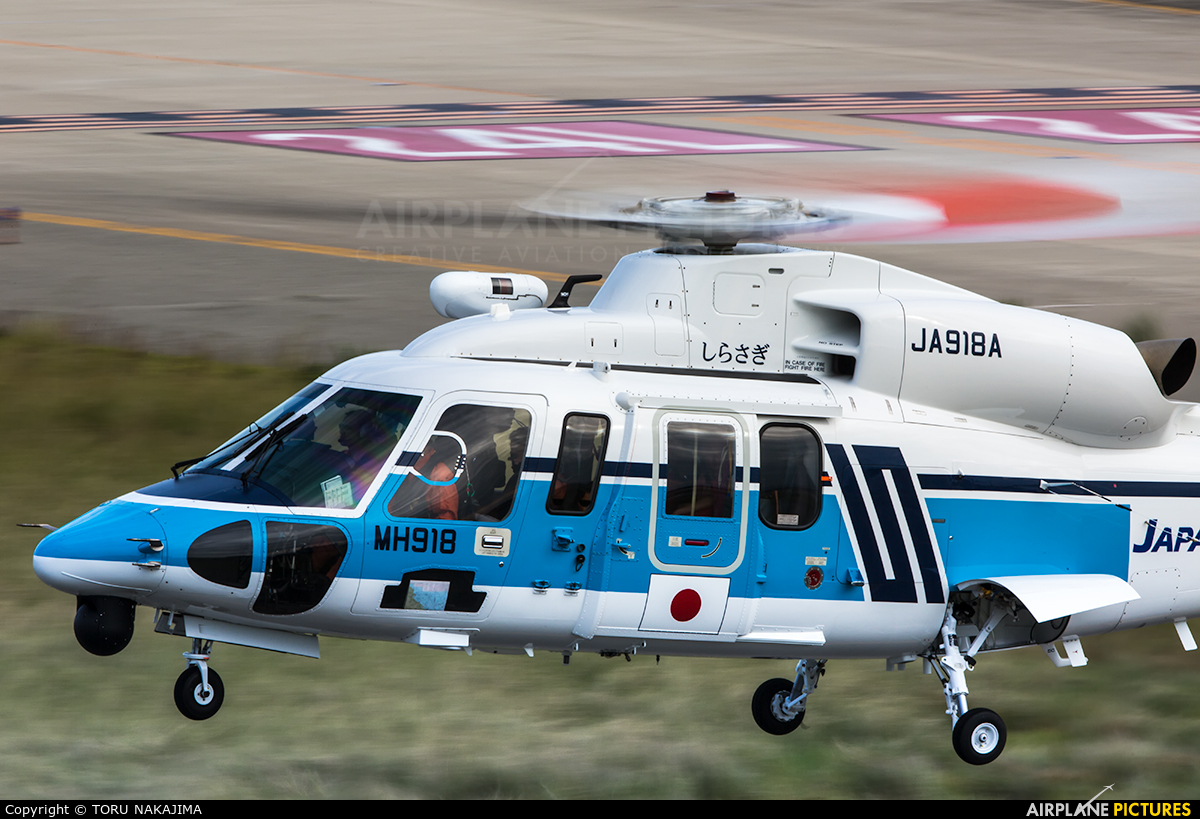 Japan - Coast Guard JA918A aircraft at Kansai Intl