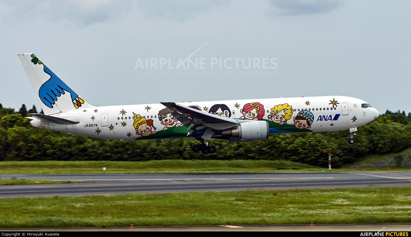 ANA - All Nippon Airways JA8674 aircraft at Tokyo - Narita Intl