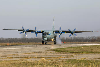 26 - Russia - Air Force Antonov An-12 (all models)