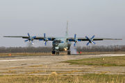 26 - Russia - Air Force Antonov An-12 (all models) aircraft