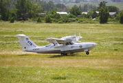 RA-0778G - Private AeroVolga LA-8 aircraft