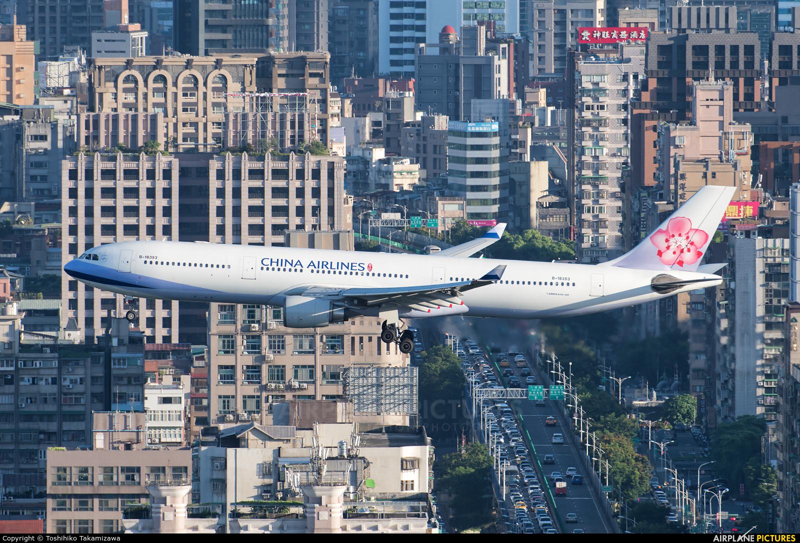 China Airlines B-18353 aircraft at Taipei - Sung Shan