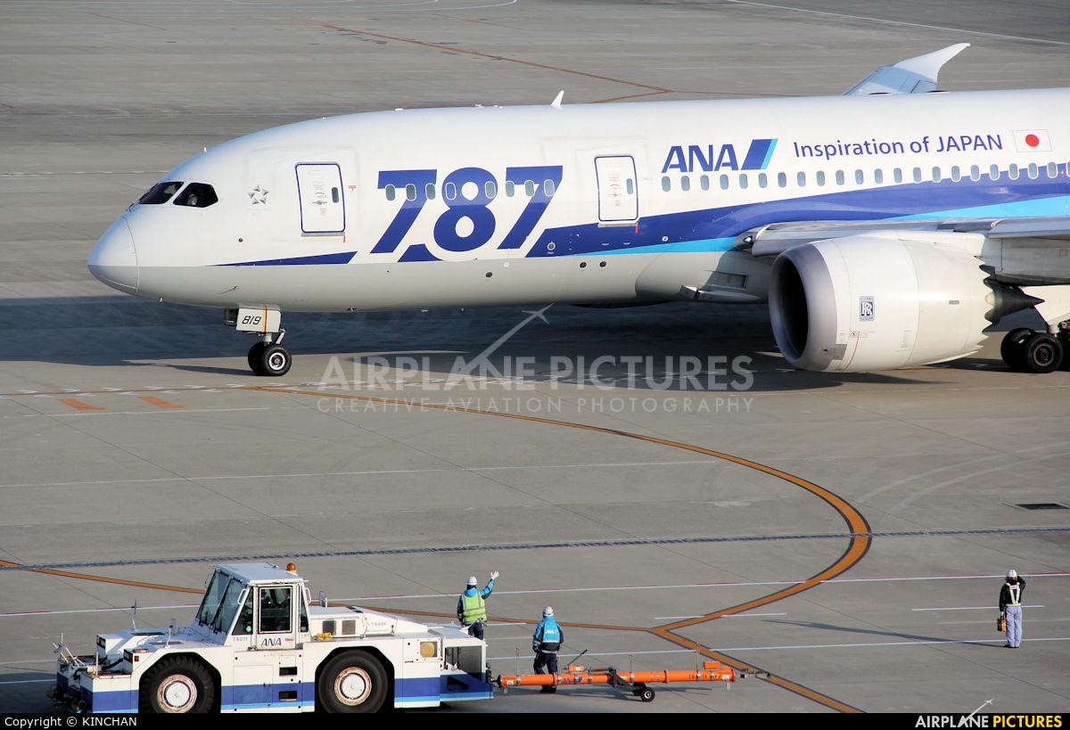 ANA - All Nippon Airways JA819A aircraft at Chubu Centrair Intl