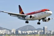PR-ONC - Avianca Brasil Airbus A318 aircraft