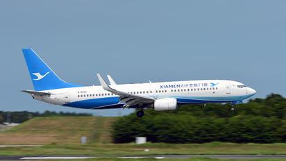 B-5653 - Xiamen Airlines Boeing 737-800