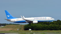 B-5653 - Xiamen Airlines Boeing 737-800 aircraft